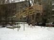 Екатеринбург, ул. Советская, 21: спортивная площадка возле дома