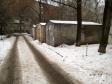 Екатеринбург, ул. Советская, 25: спортивная площадка возле дома