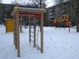Екатеринбург, Uralskaya st., 60: спортивная площадка возле дома