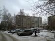 Екатеринбург, Uralskaya st., 56: о дворе дома