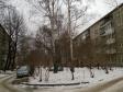 Екатеринбург, Smazchikov str., 8: о дворе дома