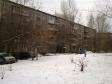 Екатеринбург, Smazchikov str., 4: о дворе дома