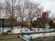 Екатеринбург, Smazchikov str., 2: о дворе дома