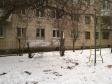 Екатеринбург, ул. Уральская, 52/3: спортивная площадка возле дома