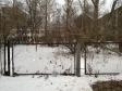 Екатеринбург, Pionerov st., 7: детская площадка возле дома