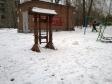 Екатеринбург, Pionerov st., 4: площадка для отдыха возле дома