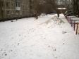 Екатеринбург, ул. Пионеров, 8: спортивная площадка возле дома