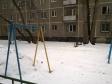 Екатеринбург, Pionerov st., 10: детская площадка возле дома