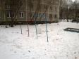 Екатеринбург, Pionerov st., 10: спортивная площадка возле дома