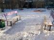 Екатеринбург, Mashinnaya st., 29А: площадка для отдыха возле дома