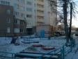 Екатеринбург, Luganskaya st., 2: о дворе дома