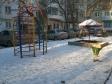 Екатеринбург, ул. Белинского, 167: площадка для отдыха возле дома