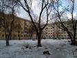 Екатеринбург, Posadskaya st., 29: о дворе дома