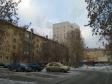 Екатеринбург, Gurzufskaya st., 27: о дворе дома
