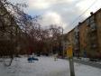 Екатеринбург, Gurzufskaya st., 25А: о дворе дома
