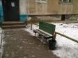 Екатеринбург, ул. Гурзуфская, 23А: площадка для отдыха возле дома