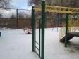 Екатеринбург, ул. Гурзуфская, 9Б: спортивная площадка возле дома