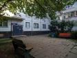 Тольятти, пр-кт. Степана Разина, 35: площадка для отдыха возле дома