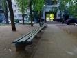 Тольятти, Stepan Razin avenue., 29: площадка для отдыха возле дома