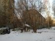 Екатеринбург, пер. Парковый, 41/1: о дворе дома