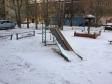 Екатеринбург, Parkoviy alley., 39/2: детская площадка возле дома