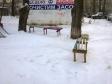 Екатеринбург, Parkoviy alley., 37: площадка для отдыха возле дома