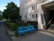 Тольятти, ул. Свердлова, 7Г: площадка для отдыха возле дома