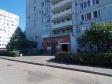 Тольятти, ул. Свердлова, 7Д: площадка для отдыха возле дома