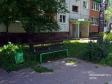 Тольятти, пр-кт. Московский, 23: площадка для отдыха возле дома