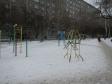 Екатеринбург, ул. Краснофлотцев, 6: спортивная площадка возле дома