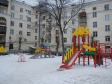 Екатеринбург, ул. Баумана, 2: детская площадка возле дома