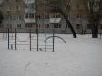 Екатеринбург, пер. Калиновский, 13: спортивная площадка возле дома