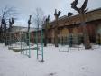 Екатеринбург, Bauman st., 30: спортивная площадка возле дома