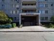 Тольятти, ул. Свердлова, 9Г: площадка для отдыха возле дома