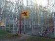 Тольятти, Tupolev blvd., 11: спортивная площадка возле дома