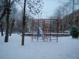 Екатеринбург, ул. Баумана, 5: спортивная площадка возле дома