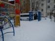 Екатеринбург, ул. Баумана, 9: спортивная площадка возле дома