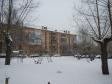 Екатеринбург, Bauman st., 15: о дворе дома