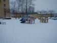 Екатеринбург, Bauman st., 17А: детская площадка возле дома