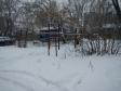 Екатеринбург, ул. Стачек, 28: спортивная площадка возле дома