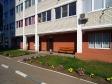Тольятти, ул. Свердлова, 7В: площадка для отдыха возле дома