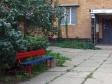 Тольятти, ул. Ворошилова, 34: площадка для отдыха возле дома