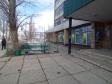 Тольятти, Stepan Razin avenue., 7: площадка для отдыха возле дома