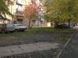 Екатеринбург, Bisertskaya st., 4В: детская площадка возле дома