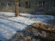 Екатеринбург, Krasnoflotsev st., 33: спортивная площадка возле дома