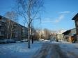Екатеринбург, Izumrudny per., 4: о дворе дома