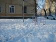 Екатеринбург, пер. Изумрудный, 6: детская площадка возле дома