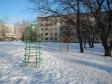 Екатеринбург, ул. Краснофлотцев, 41: спортивная площадка возле дома