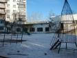 Екатеринбург, Chernomorsky alley., 8: спортивная площадка возле дома