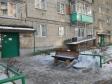 Екатеринбург, Krasnoflotsev st., 55: площадка для отдыха возле дома